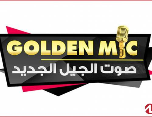 Golden Mic 2015 on Dubai TV